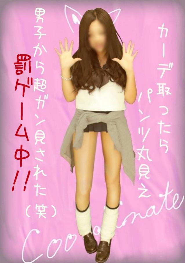 限界までスカート短いミニスカJK画像wwwwww klr1f3d