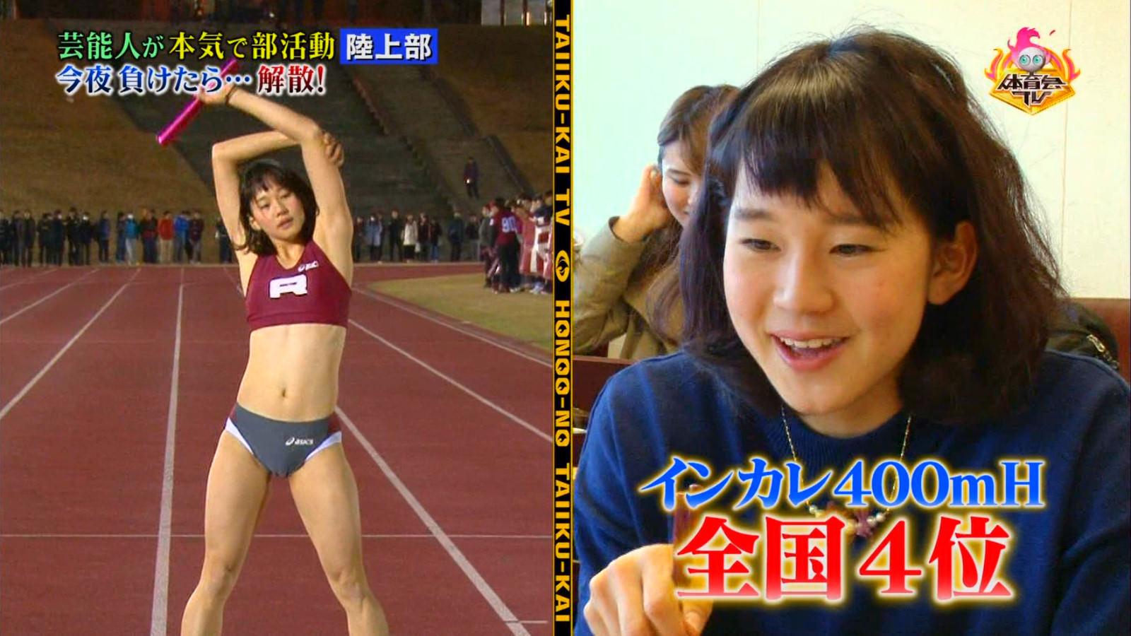 スポーツする女の子のクッソエロい画像をくださいwwwwww EeOcizv