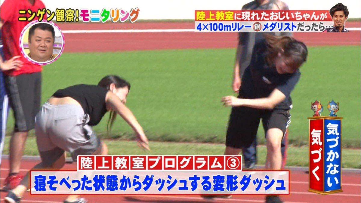 スポーツする女の子のクッソエロい画像をくださいwwwwww UlGIeVI