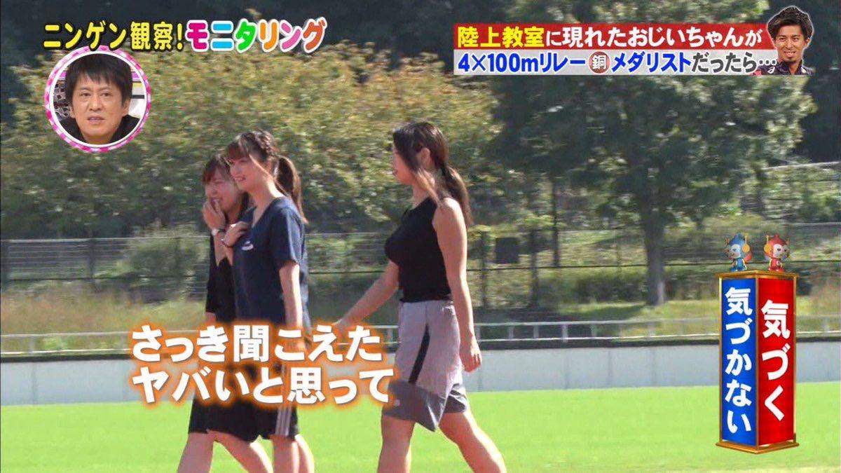 スポーツする女の子のクッソエロい画像をくださいwwwwww ioI8mXe