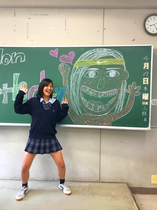 若気の至り!!可愛い女子高生のおふざけエロ画像 lTmj9JY