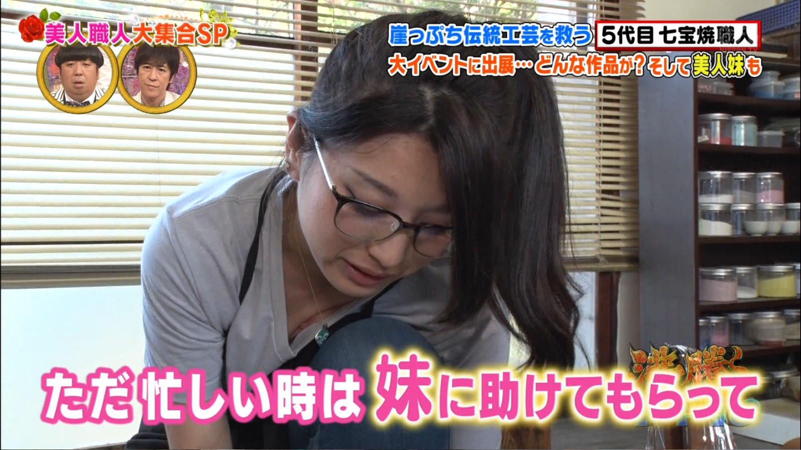 伝統芸能を救うメガネっ娘お姉さんの乳首がテレビに映るwwwwwwwwwww Ataf2Q8