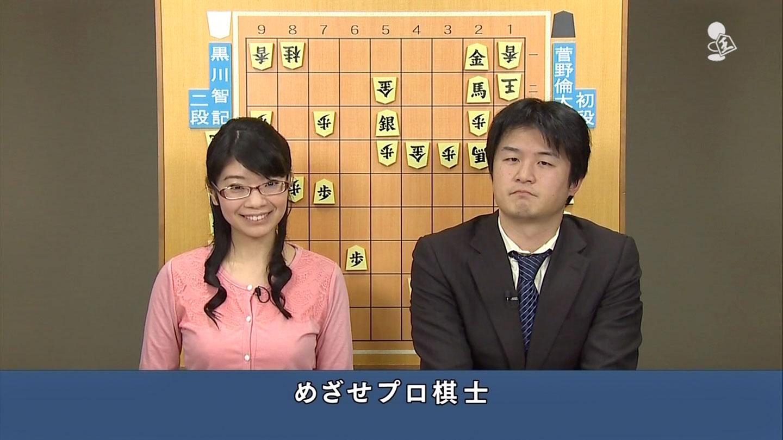 女流プロ棋士の着衣おっぱい画像スレwwwwww 201406iino001004