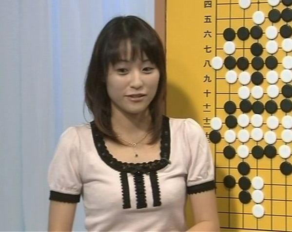 女流プロ棋士の着衣おっぱい画像スレwwwwww 750c3102 s