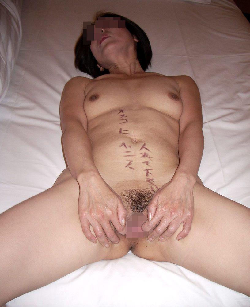 素人女子の陰毛の性的エロさったら異常www濃くて喉に絡まるくらいが好きだろーwww 0876