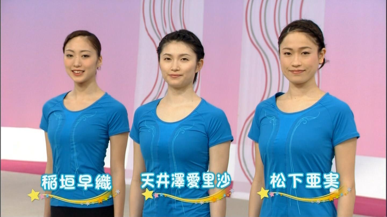 NHKテレビ体操のお姉さん、みんなムチムチだからエロ目線のキャプ画像wwwwwww 01 21