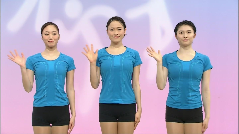 NHKテレビ体操のお姉さん、みんなムチムチだからエロ目線のキャプ画像wwwwwww 02 1