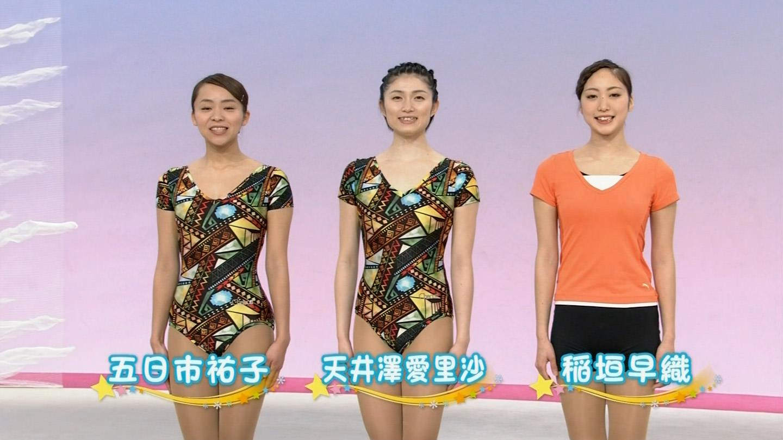 NHKテレビ体操のお姉さん、みんなムチムチだからエロ目線のキャプ画像wwwwwww 05 1