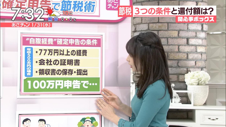 宇垣美里アナ(26)の着衣おっぱいデカ過ぎじゃない????????? 1519980576362
