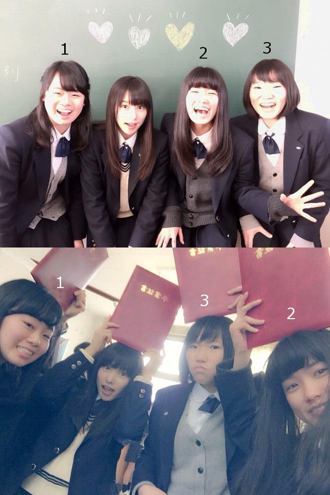女子高生のいろんな姿したkawaii画像を集めてみました! 17403