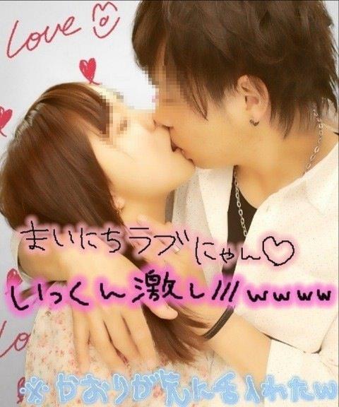 付き合いたてラブラブカップルのキス画像wwwwwww 2823
