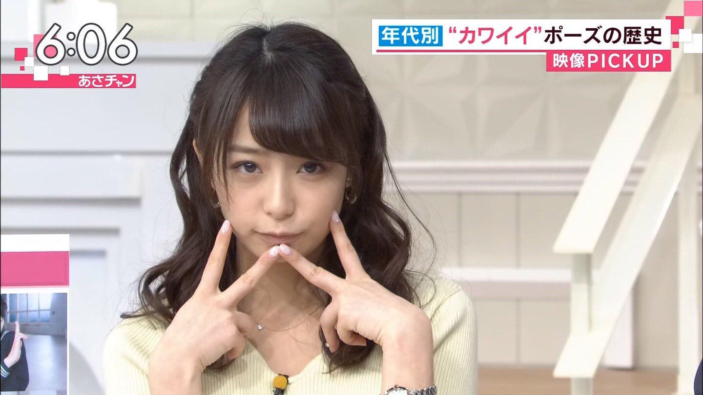 宇垣美里アナ(26)の着衣おっぱいデカ過ぎじゃない????????? DpOCEOA