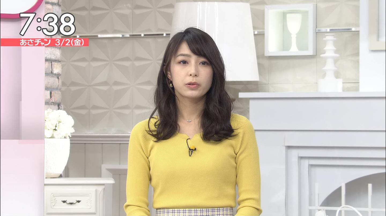 宇垣美里アナ(26)の着衣おっぱいデカ過ぎじゃない????????? file1519944087175