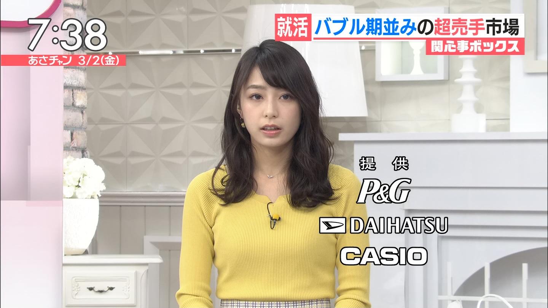 宇垣美里アナ(26)の着衣おっぱいデカ過ぎじゃない????????? file1519944091799
