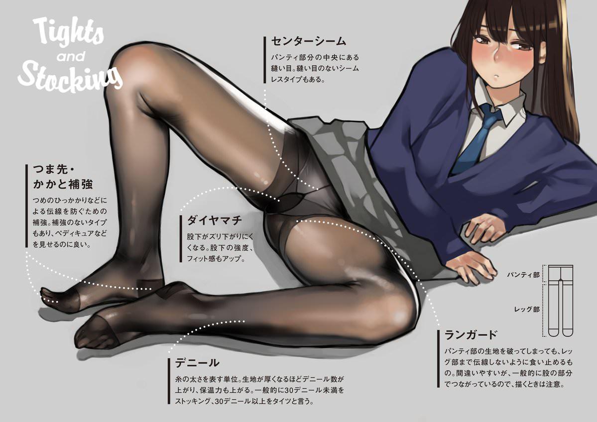 黒いパンスト履いてるエロギャル画像!!!!マジでエッチだぁーwww 0IhSkuA