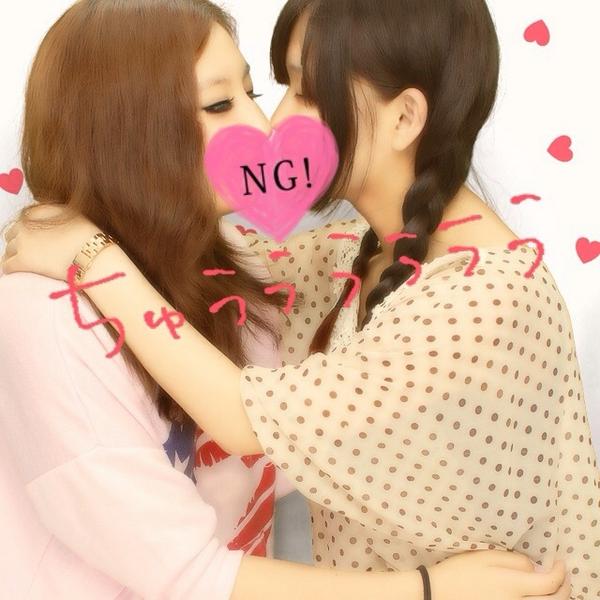 可愛い女の子がお口とお口でキスしてる!!!レズキス画像wwww 1136