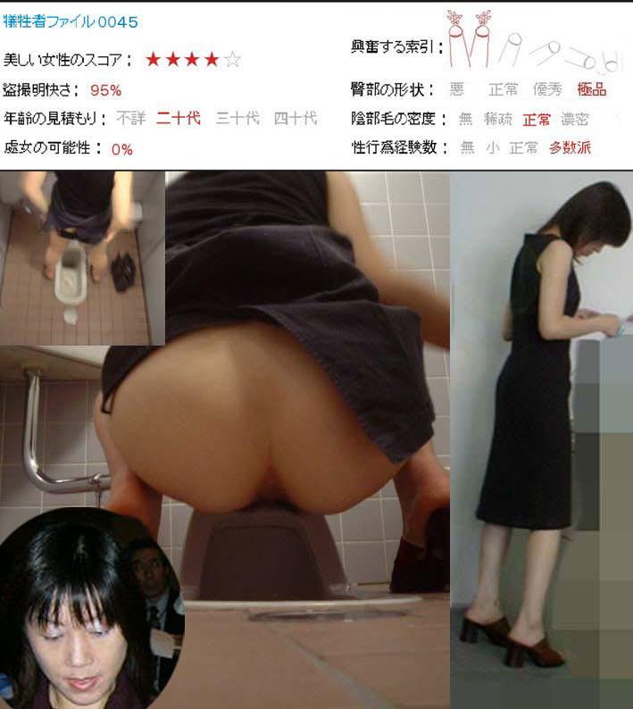 生々しすぎるガチ素人の放尿シーン!!女子トイレ盗撮画像!! 21605