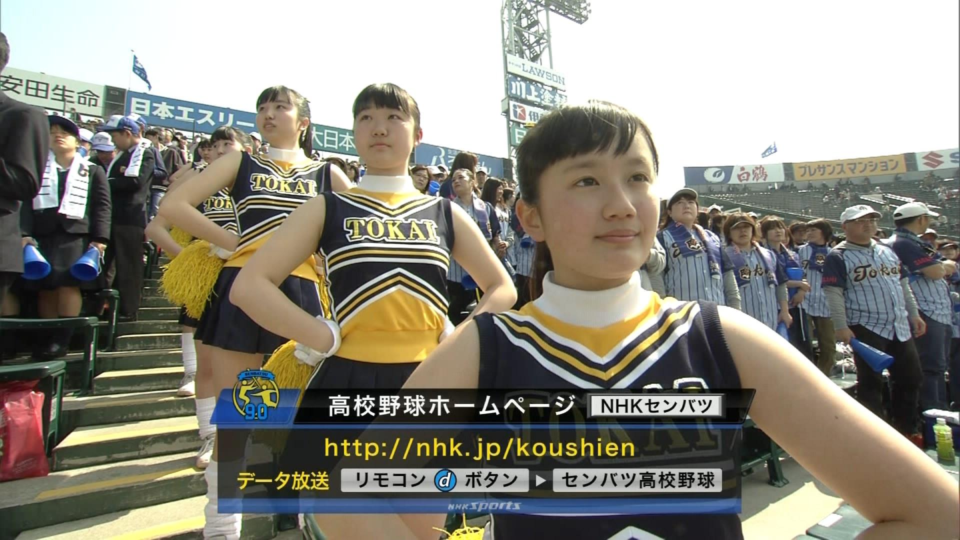 2018年JKによる春の高校選抜チアリーダーwwwwwwwww 93jo05F