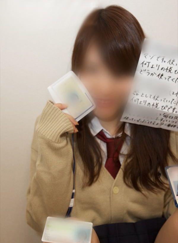 元彼に調教されて無事メンヘラ化した女子大生www自ら体中に隠語を書いてオナニー自撮り!! 1701