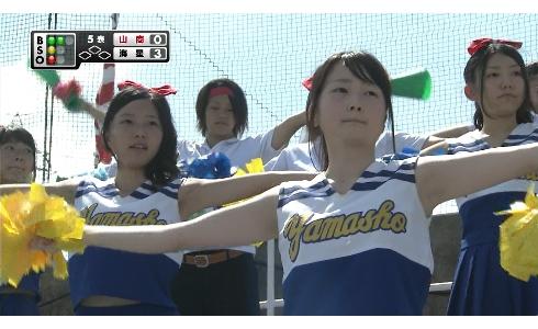 スポーツやってるJK画像はマン筋食い込みを楽しめるんですwwwwwww mog2 1518581622 281 490x300