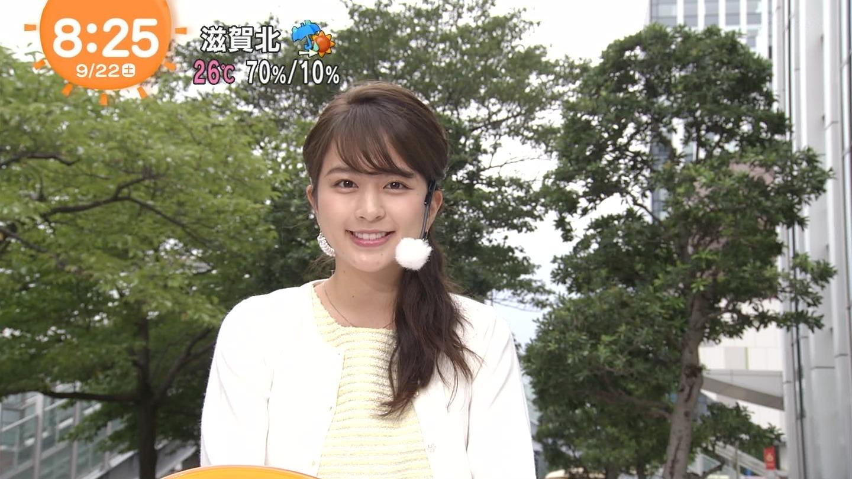 現役女子大生でお天気キャスターの沖田愛加さん(21)の普段着との比較画像にネット騒然wwwwwwwwwww 1537570269 0370 001