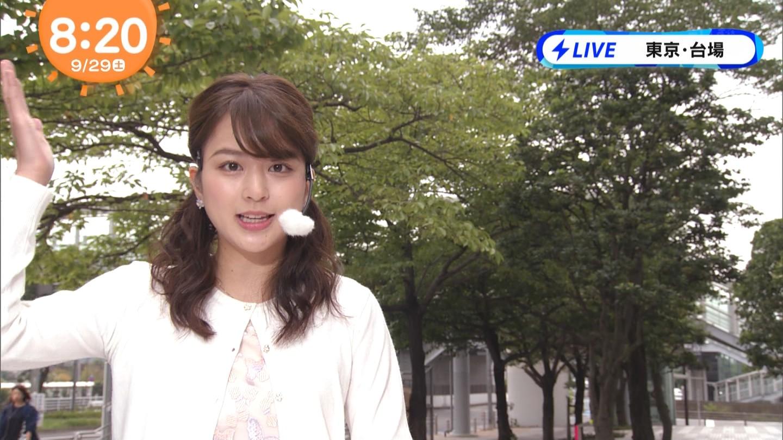 現役女子大生でお天気キャスターの沖田愛加さん(21)の普段着との比較画像にネット騒然wwwwwwwwwww 1538167726 0262 004