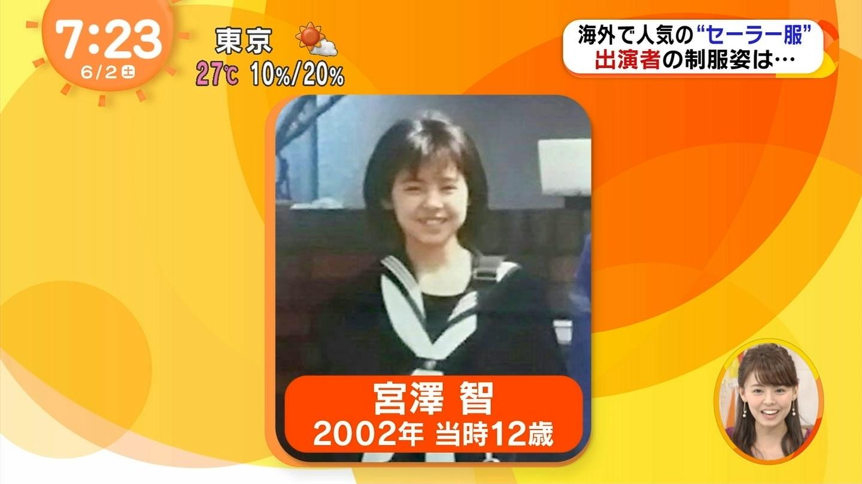 現役女子大生でお天気キャスターの沖田愛加さん(21)の普段着との比較画像にネット騒然wwwwwwwwwww 15daf935