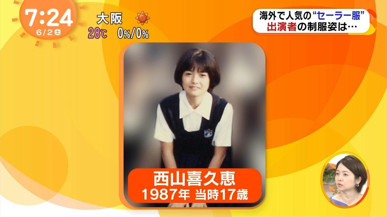 現役女子大生でお天気キャスターの沖田愛加さん(21)の普段着との比較画像にネット騒然wwwwwwwwwww f8929314