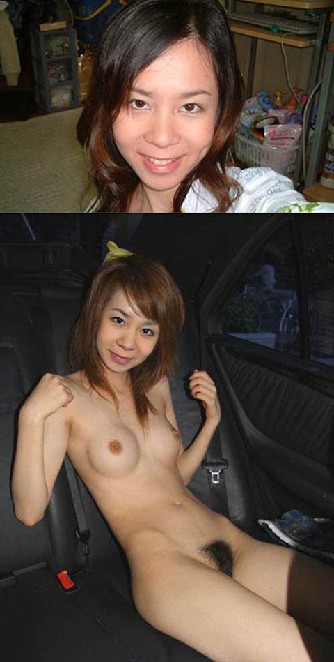 ドライブデート中車内で全裸になっちゃう彼女がエロすぎwwwwwwwwwwwwwwww 2109
