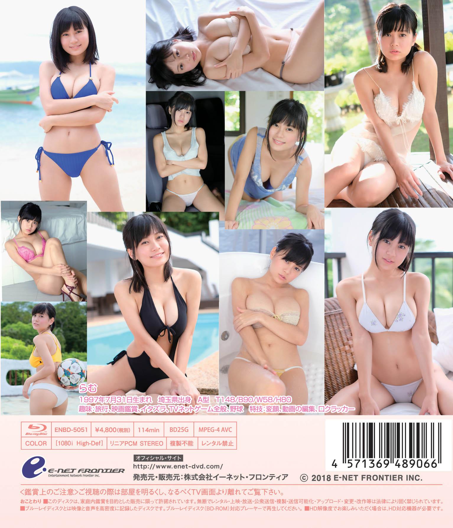 お前らの大好きな巨乳おっぱい画像貼ってくれwwwwwwwwwwww ENBD5051RaMu