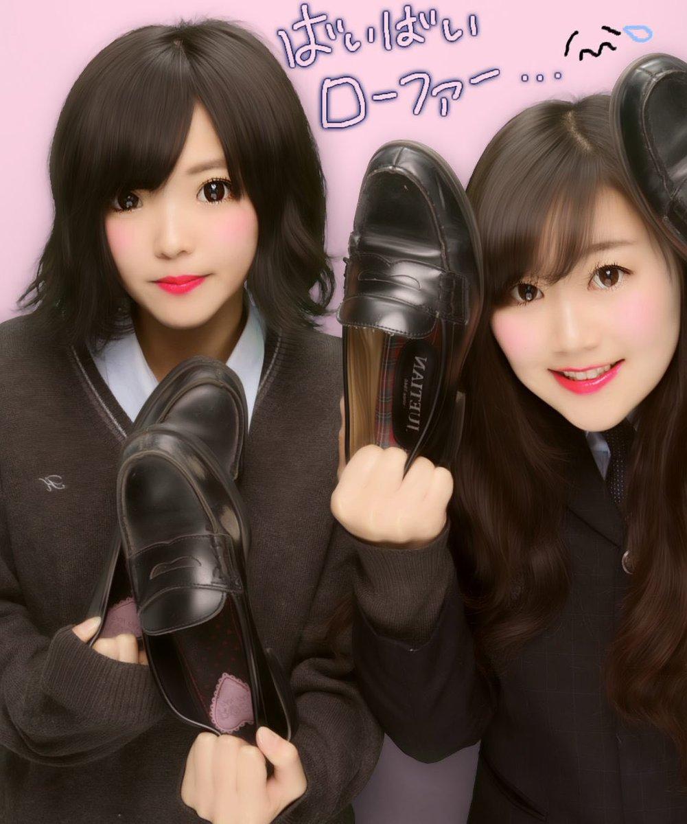女子高生の靴の匂いが好きなやつwwww履き込んで臭くなったJKの靴画像うpするwwwww dotup.org1729169