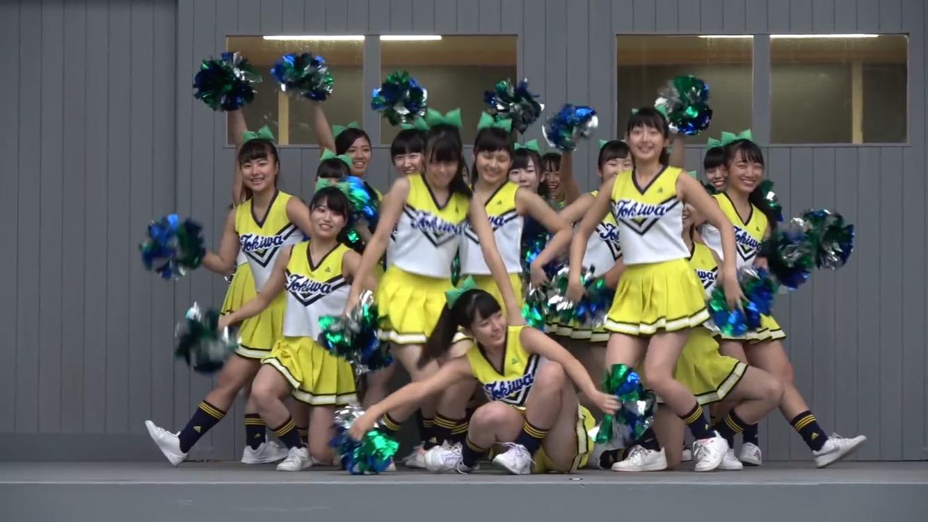 韓国JKのダンス部がエッチすぎるwwwwwww pDSB091