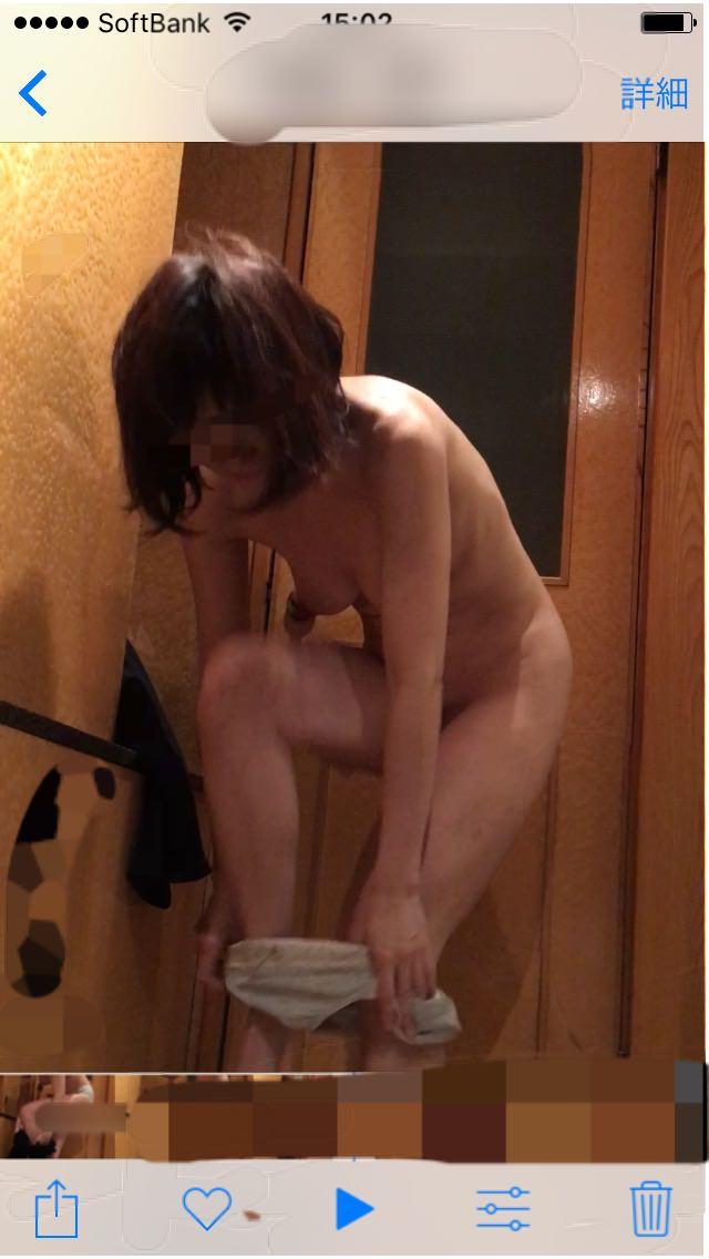 不倫する人妻のLINE画像とハメ撮り画像の内容がヤバ過ぎるwwwwwwwww 1052