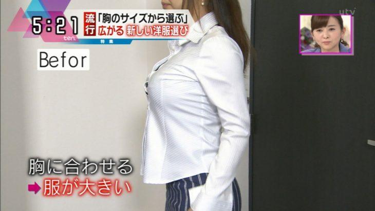 服着てるのに巨乳なのがわかる着衣おっぱい画像をくださいwwwwwwww sGyKIVI