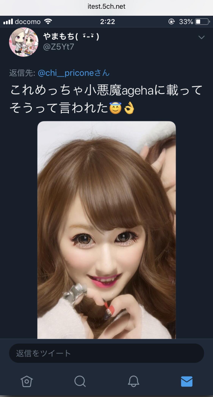 コスプレイヤーえなこさん(25)のキュートなヒップがエロ可愛いお尻画像!!!!!!!!!!!!!!! 7kS01W8