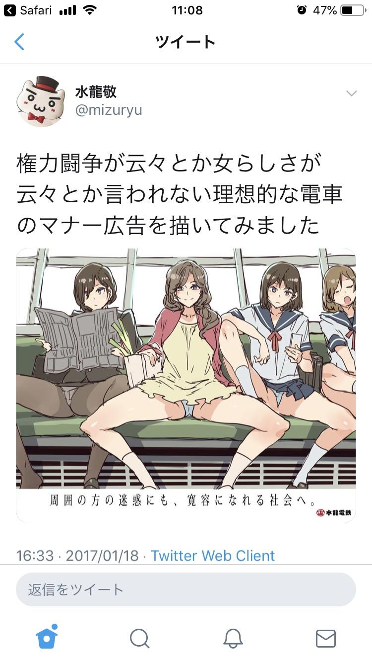 電車の座席にパンツ擦れてるJK画像wwwwwwwwwww IY1OThN