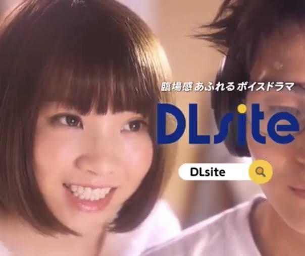 コスプレイヤーえなこさん(25)のキュートなヒップがエロ可愛いお尻画像!!!!!!!!!!!!!!! Q1tGVZF