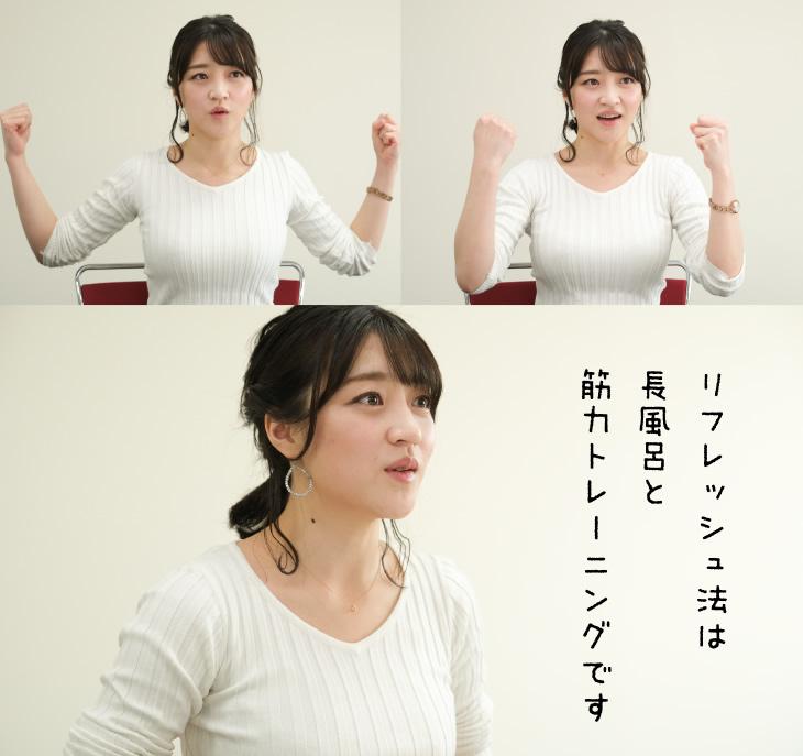 NHK女子アナ桑子アナ(32)のおっぱいがロケットすぎると話題にwwwwwwwwwwwwwwwwwwww 1904 04 kiji 2