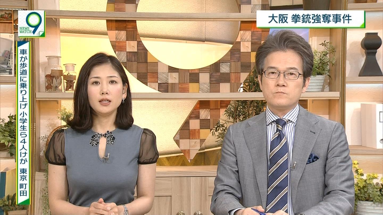 NHK女子アナ桑子アナ(32)のおっぱいがロケットすぎると話題にwwwwwwwwwwwwwwwwwwww 1906172106033318