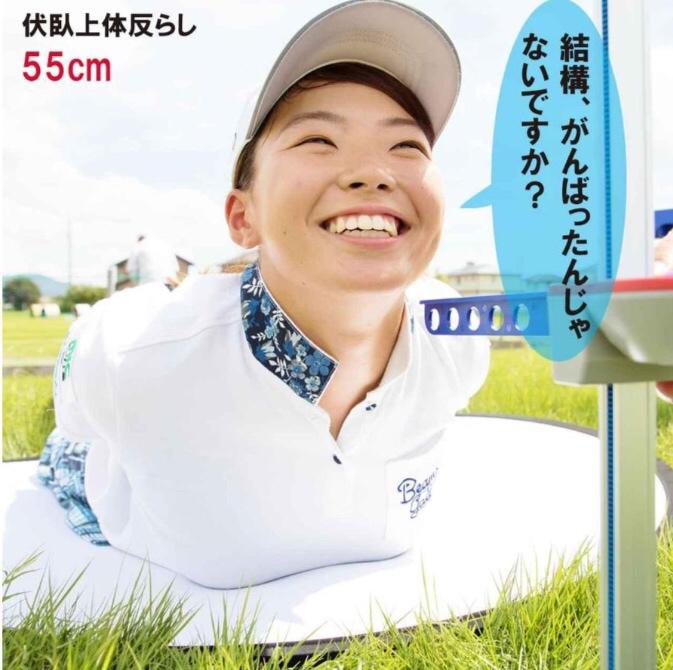 渋野日向子とかいう笑顔とおっぱいが最強な巨乳プロゴルファーwwwwwwwwwwww J8DsGaI