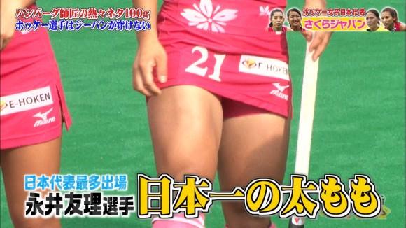 テレビに映った素人女性ってだけで抜けちゃうキャプ画像!!!!!!!!! 2006