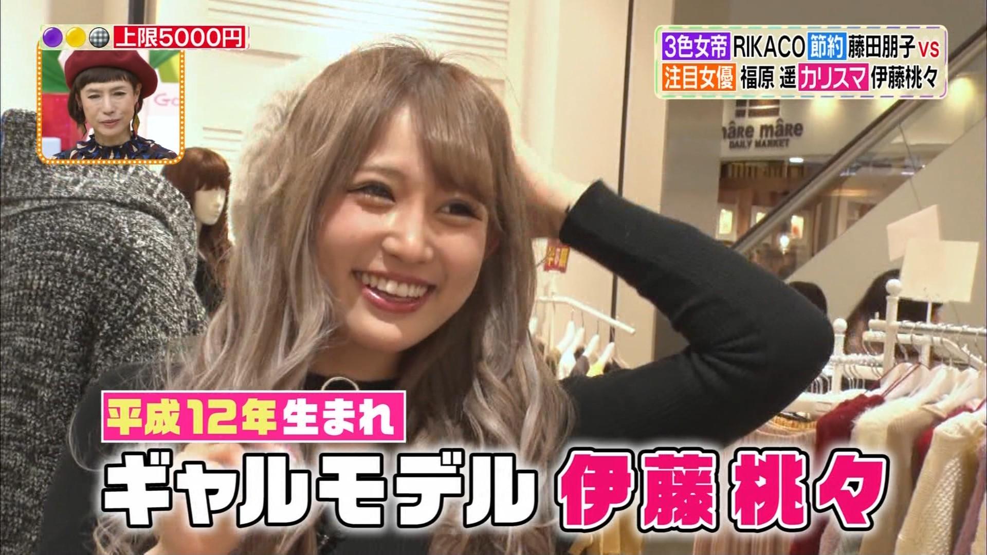 テレビに映った素人女性ってだけで抜けちゃうキャプ画像!!!!!!!!! 2007