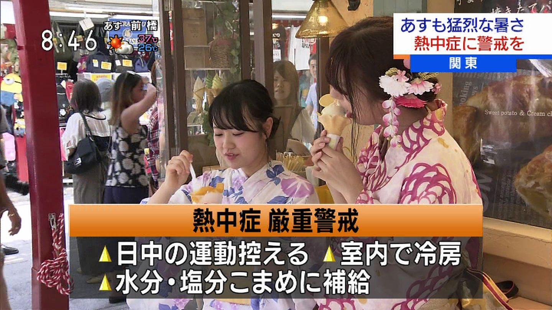 テレビに映った素人女性ってだけで抜けちゃうキャプ画像!!!!!!!!! 2009