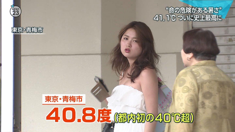 テレビに映った素人女性ってだけで抜けちゃうキャプ画像!!!!!!!!! 2014