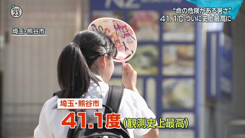 テレビに映った素人女性ってだけで抜けちゃうキャプ画像!!!!!!!!! 2015