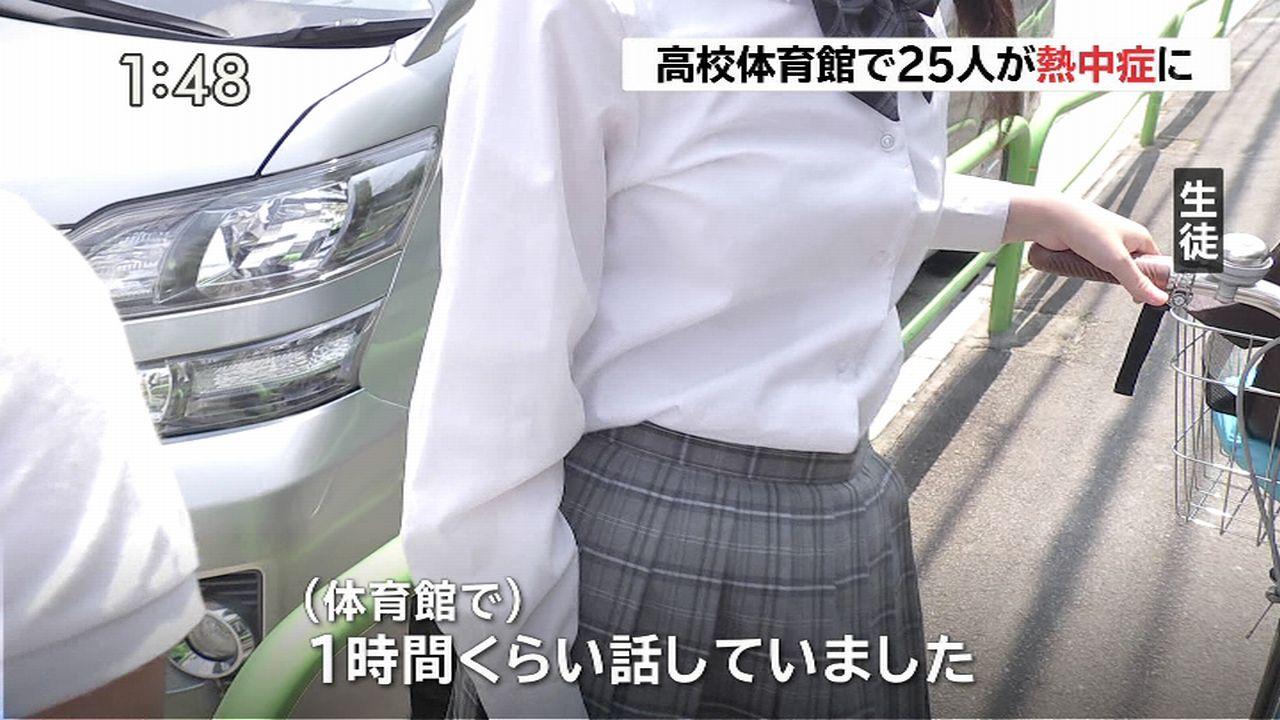 テレビに映った素人女性ってだけで抜けちゃうキャプ画像!!!!!!!!! 2019