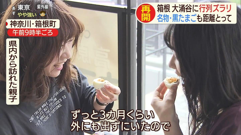 マッマと娘が激似!親子丼でお願いしたい素人女キターーーーwwwwwwwwww 2005301848593776
