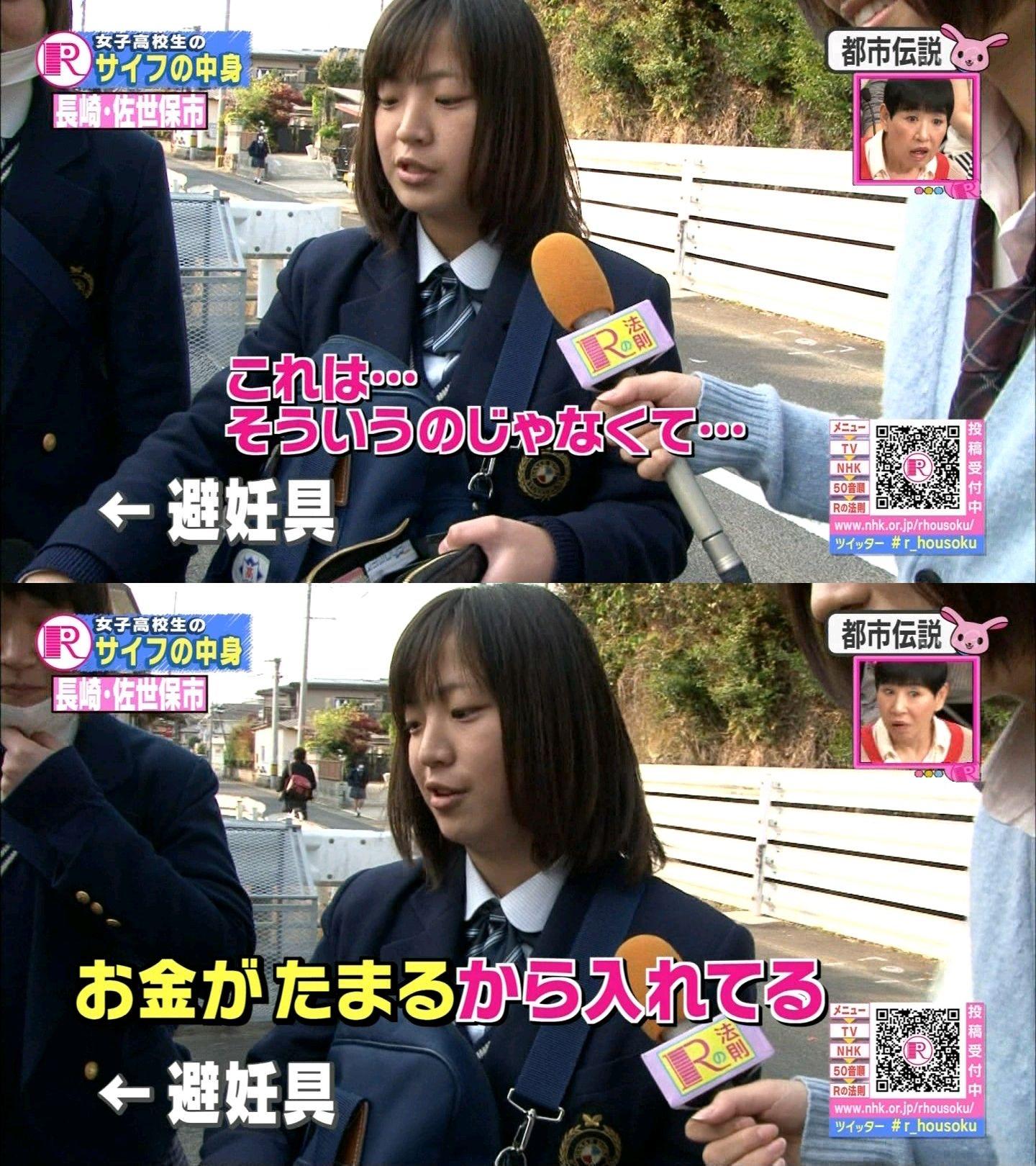 JKさん、財布にコンドーム入れてるのがバレるが苦しい言い訳をする放送事故wwwwwwwww Mghiq3o