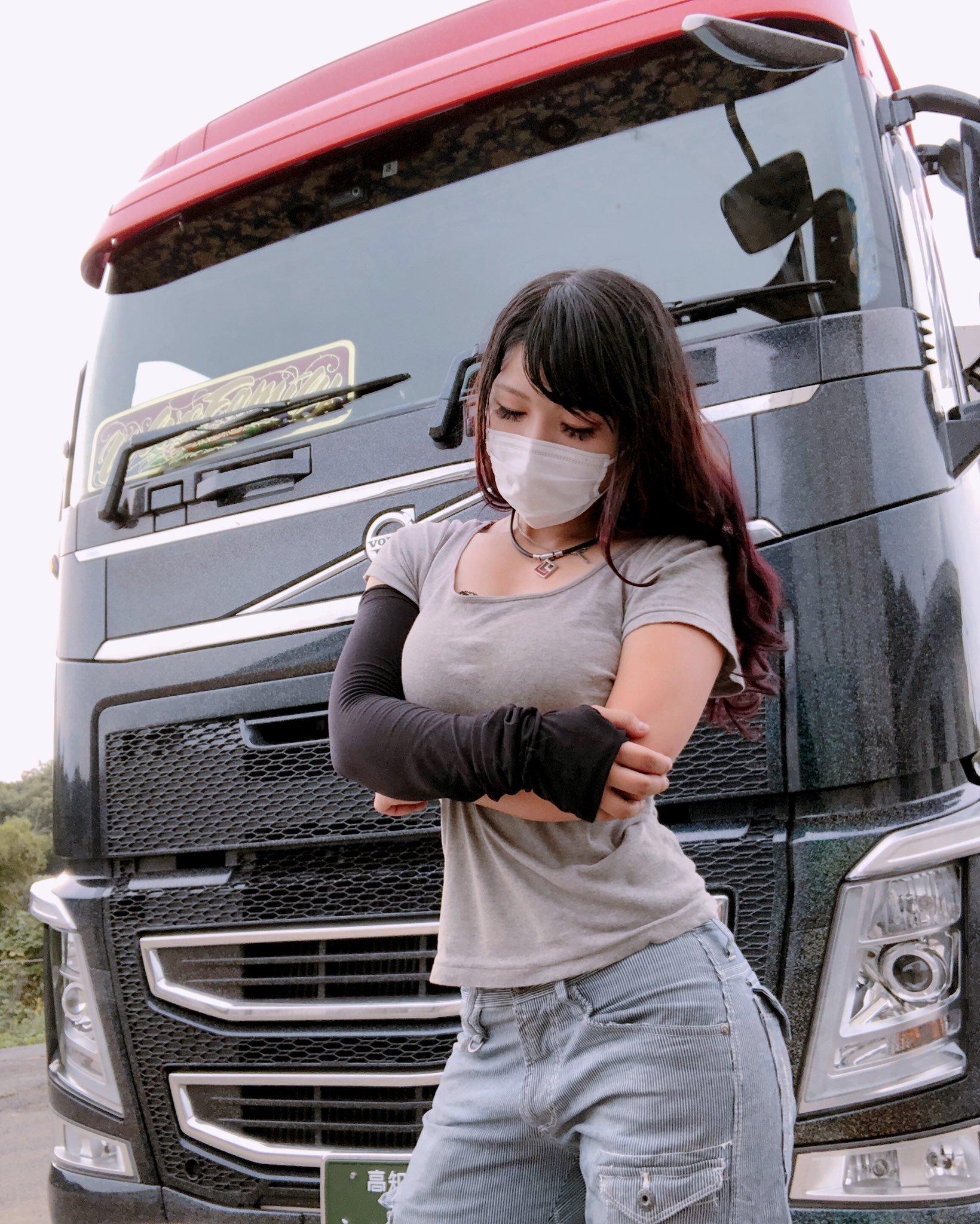トラック運転手のまんさん、巨乳過ぎておっぱいがエッチすぎるwwwwwwwwwwwwwwww ySAoBry