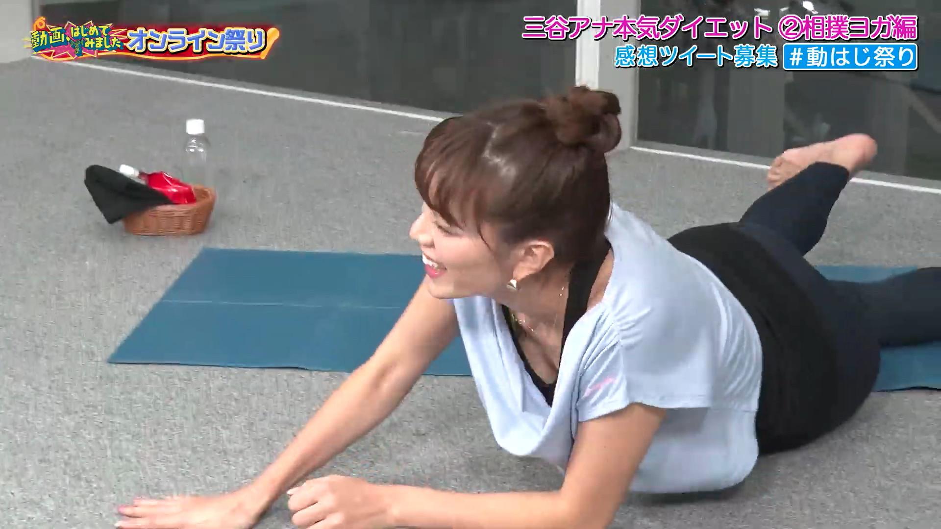 胸チラしてる三谷紬アナのトレーニングおっぱいがスコスコwwwwwwwwwwwwwww sOyPNgc